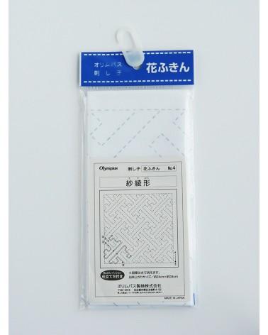 Sayagata blanc N°4