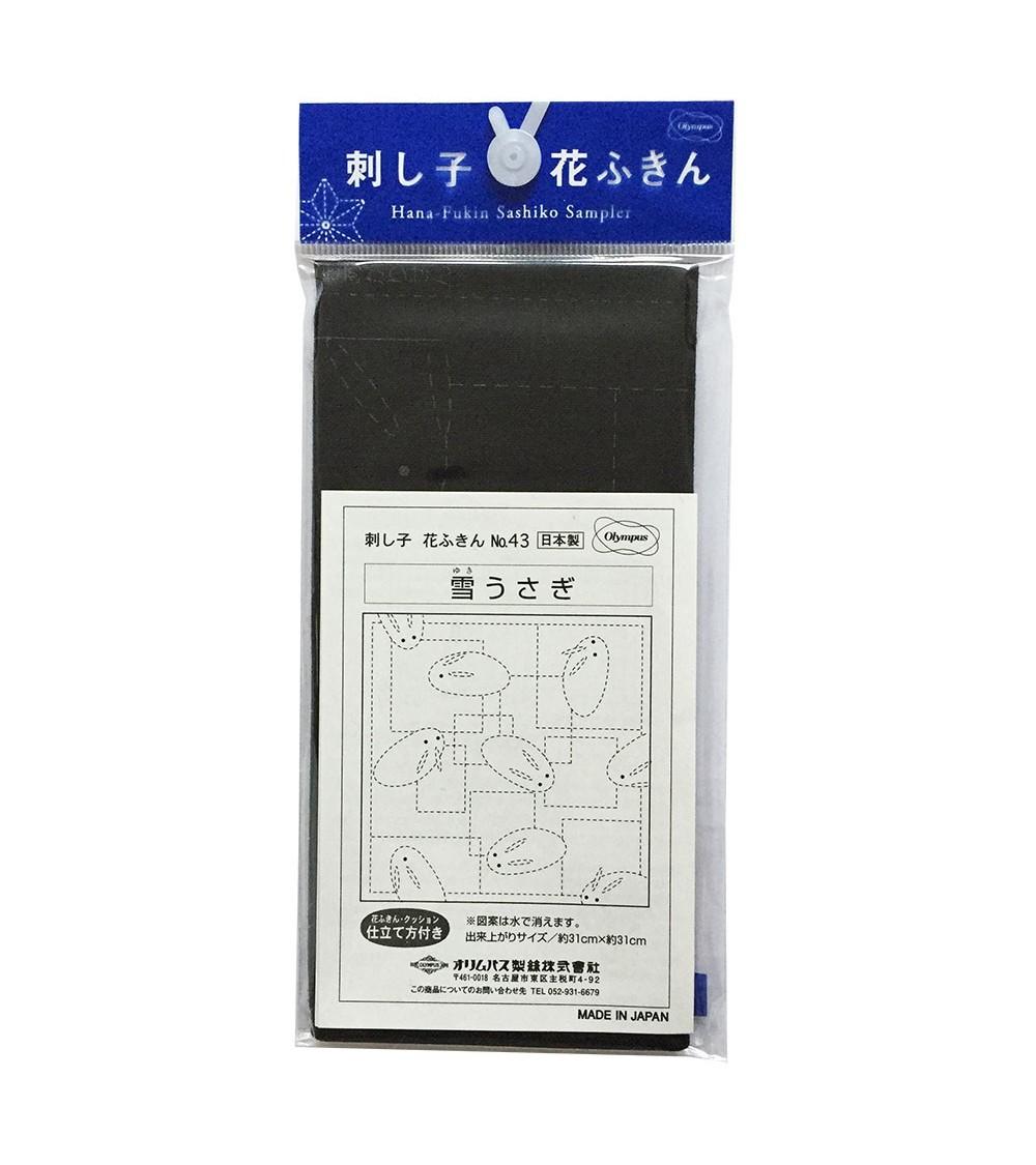 Yuki Usagi bleu foncé  N° 43