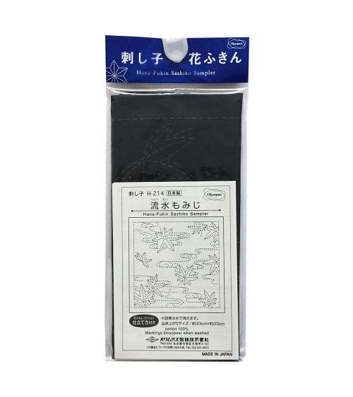 Ryusui Momiji bleu foncé  N°H-214