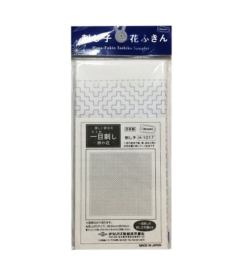 Kakinohana blanc H-1017
