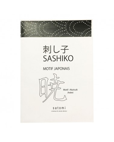 Motif Akatsuki (Aube)